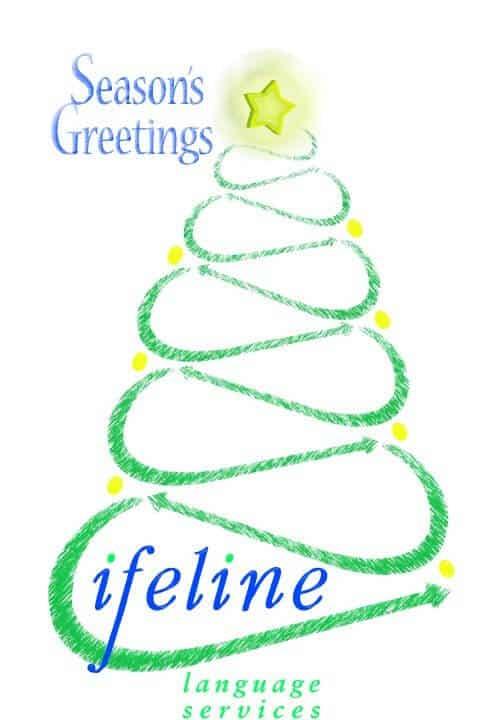 lifeline ecard_2012